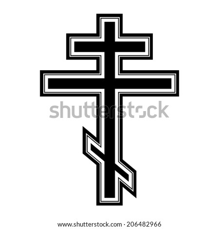 Religious orthodox cross icon on white background. Vector illustration. - stock vector
