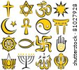 Religious Symbols: Set of 16 religious symbols, executed in line art.  No transparency and gradients used. - stock vector