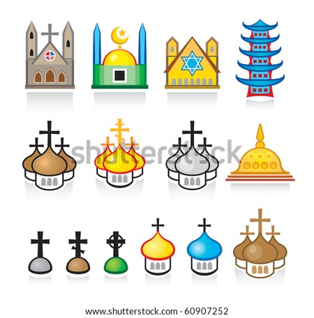 Religious Temples and Worship Places - stock vector