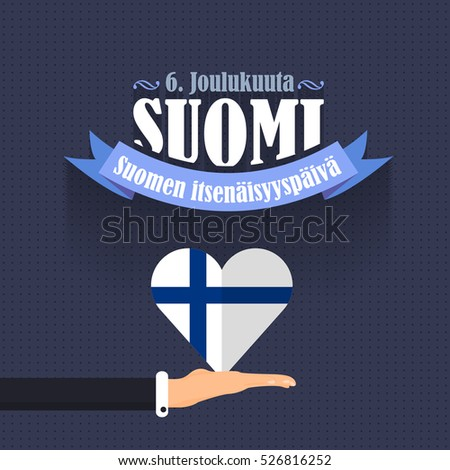 Republic Finland December 6 Independence Day Stock Vector 528685393 - Shutterstock