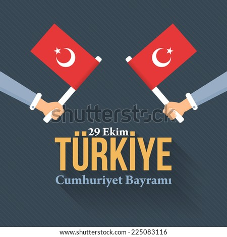 """Republic of Turkey National Celebration Card, Background, Badges Vector Template - English """"October 29, Turkey, Republic Day""""  - stock vector"""