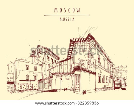 Residential buildings in Moscow, Russia. Hand drawn postcard