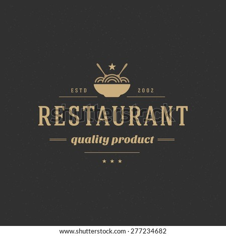 Restaurant Shop Design Element in Vintage Style for Logotype, Label, Badge and other design. Spaghetti retro vector illustration. - stock vector