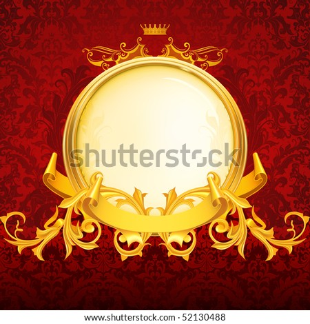 Retro Background with the Frame, vector - stock vector