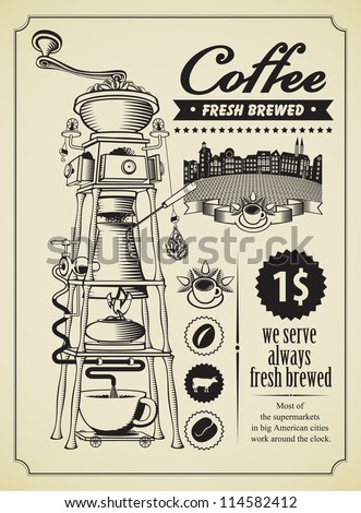 Retro banner with surreal coffee grinder - stock vector