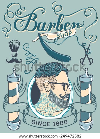 Retro Barber Shop Vintage Template. Vector illustration with man's profile. - stock vector