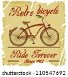 Retro bicycle isolated on vintage paper. Vector illustration. - stock vector