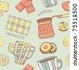 retro coffee seamless pattern - stock vector