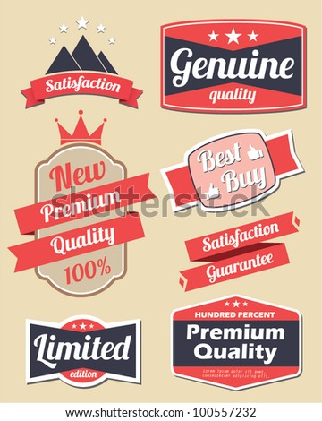 Retro design label set 3 - stock vector