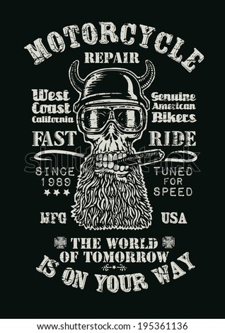 "Retro design ""Motorcycle repair Fast Ride"" for poster or t-shirt print with biker skull, and vintage fonts. vector illustration. grunge effect in separate layer.  - stock vector"