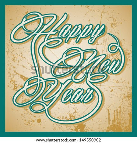 Retro Happy New Year greeting - vector illustration - stock vector