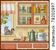 Retro kitchen. Vector - stock vector