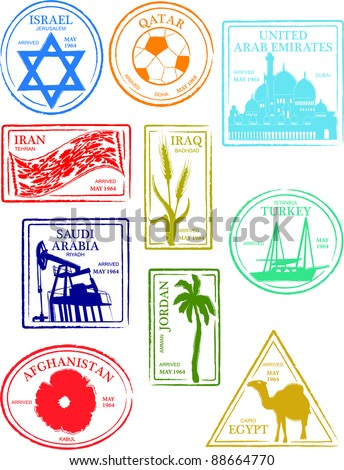 Retro Middle Eastern Countries Set of Passport Stamps Vector Illustration - stock vector