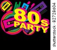 Retro Party Background - Audio Cassette Tape and Disco Sign on Multicolor Background - stock photo