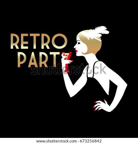 Retro party invitation card handmade drawing stock vector 673256842 retro party invitation card handmade drawing vector illustration vintage minimalist style stopboris Images