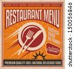 Retro poster template for fast food restaurant. Fastest food in town - promotional design concept for printing media. Vintage label for premium 100 % natural delicious food and ingredients. - stock vector