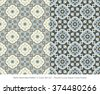 Retro Seamless Pattern 2 Color Set_241 Round Curve Square Cross Flower  - stock vector