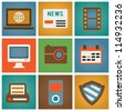 Retro social media icons for design - part 1 - vector icons - stock vector