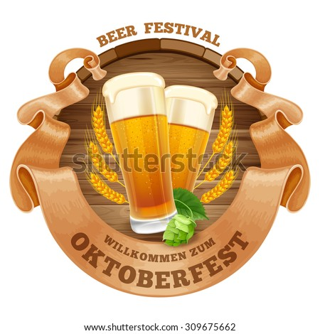 Retro styled emblem with glasses of beer, wooden barrel, twisted vintage ribbon and the text Beer festival Oktoberfest. Isolated on white background. Vector illustration. - stock vector
