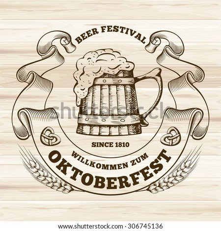 "Retro styled rubber stamp with beer mug and the text ""Beer festival Oktoberfest"" on wooden background. Vector illustration. - stock vector"