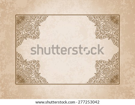 Retro vintage greeting card or invitation. Vintage, decorative elements on aged, grunge background paper. Indian, persian, Islam, arabic motifs. - stock vector