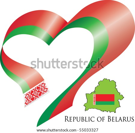 Ribbon with the colors of the flag of Belarus in the form of heart - stock vector