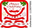 Ribbons and banners with Merry Christmas decorations. - stock vector