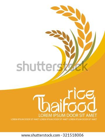 rice vector - stock vector