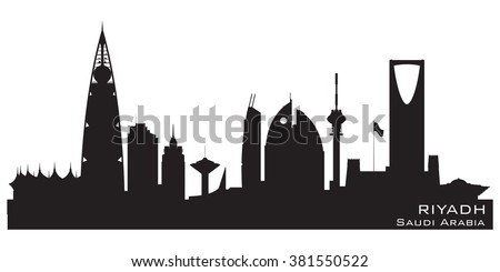 Riyadh Saudi Arabia skyline Detailed vector silhouette - stock vector
