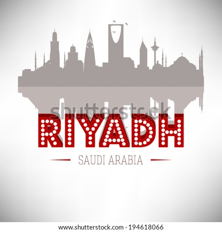 Riyadh Saudi Arabia skyline silhouette design, vector illustration. - stock vector