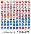 road sign icons - stock photo