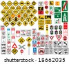 roadsigns - stock vector