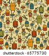 Robot  seamless pattern. Vector doodle illustration. - stock vector