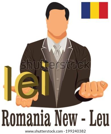 Romania National Currency Symbol Romanian Leu Stock Vector Hd