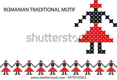 Romanian traditional motif - vector image