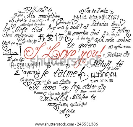 I love you sign language stock images royalty free images romantic calligraphy hand drawn heart with words i love you in many different languages stopboris Image collections