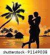 Romantic couple on the beach - stock