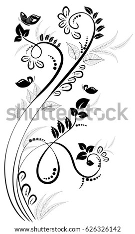 Cap Chef Hat Vector Cooking Food 470501792 moreover Stock Vector Floral Stylized Tree Hand Drawing Illustration likewise Vector Illustration Cartoon Characters Sketch Cute 180455924 moreover Road Trip Cartoon Clipart together with Christmas Trees 46181299. on same day business cards