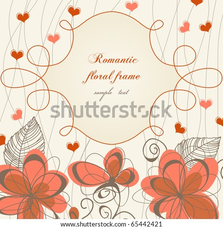 Romantic floral frame - stock vector
