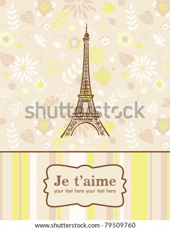 Romantic greeting card - stock vector