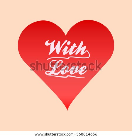 Romantic phrase for Valentines Day cards . Happy valentines day inspirational poster