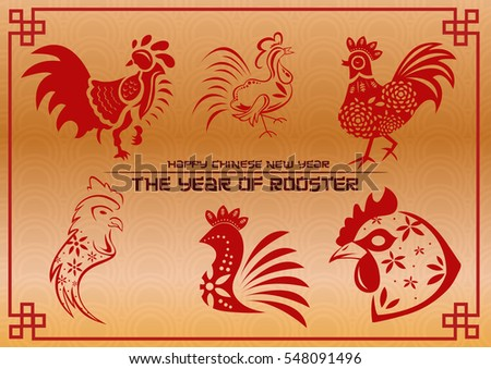 Rooster Chinese New Year Set