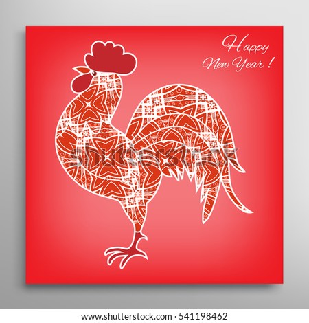 chinese new year 2017 symbol card or invitation template isolated doodle cartoon
