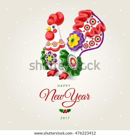 vector-rooster-new-year-chinese-new-year-of-the-rooster-happy-new-year ...