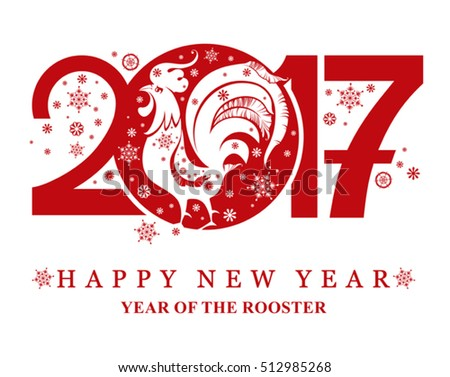 Rooster Symbol 2017 On Chinese Calendar Stock Vector 512985268