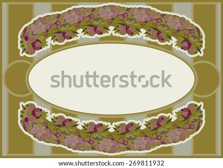 Roses, greeting card. Multi-colored abstract floral elements composed in the composition. - stock vector