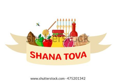 Rosh hashanah greeting card flat style stock vector hd royalty free rosh hashanah greeting card in flat style shana tova or jewish new year symbols m4hsunfo