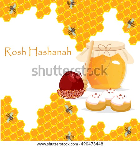 Rosh hashanah jewish new year greeting stock vector 490473448 rosh hashanah jewish new year greeting card set design with hand drawing apple honey and pomegranate m4hsunfo