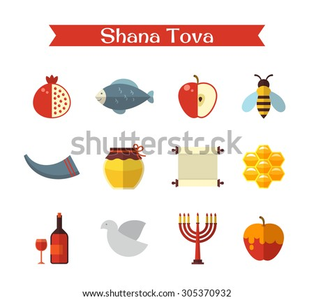 Rosh Hashanah, Shana Tova or Jewish New year flat vector icons set - stock vector