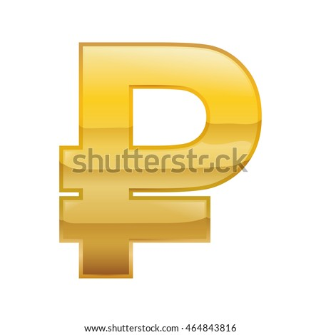 rouble money financial item economy icon. Isolated and flat illustration. Vector graphic